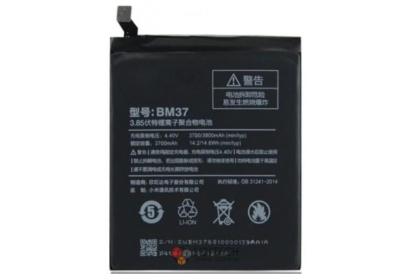 Аккумулятор Xiaomi Mi5s Plus / BM37