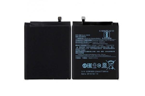 Аккумулятор для Xiaomi Mi 8 BM3E