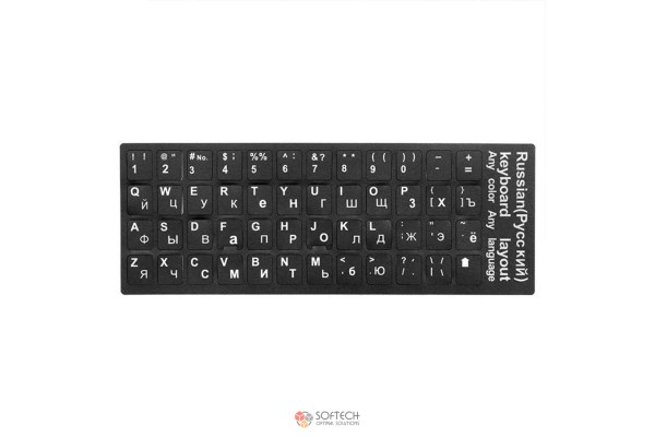 Наклейки для клавиатуры RU