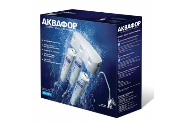 Фильтр для очистки питьевой воды Аквафор Кристалл А (для жесткой воды)