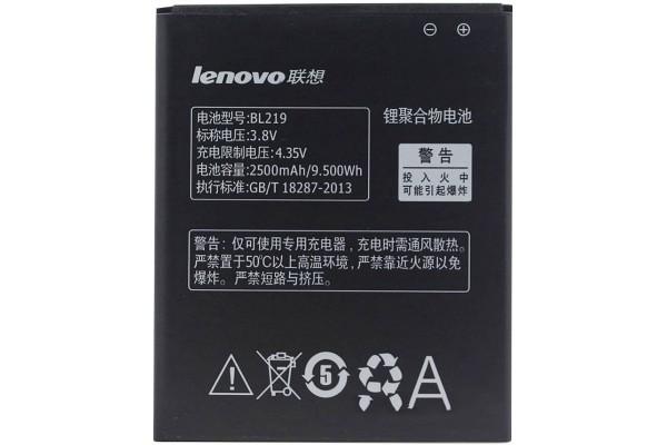 Аккумулятор для смартфона Lenovo A850+, A916 BL219