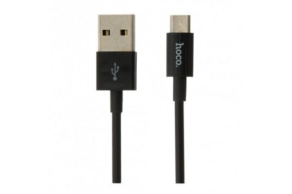 Кабель Micro-USB Hoco X23