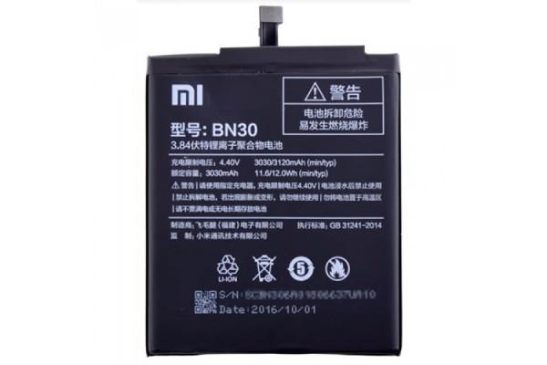 Аккумулятор для смартфона Xiaomi Redmi 4A / BN30