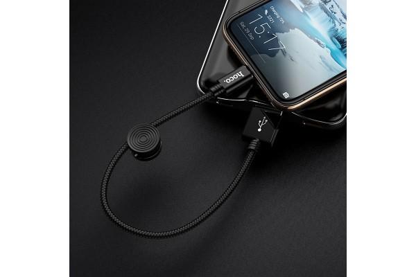 Кабель Hoco X35 Premium Type-C 0.25m