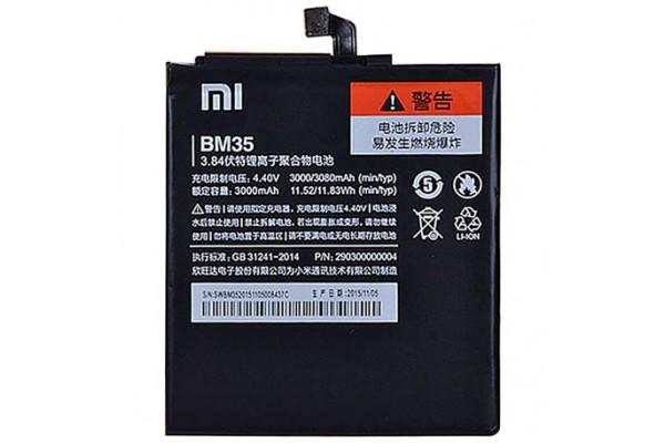 Аккумулятор для смартфона Xiaomi Mi 4c BM35