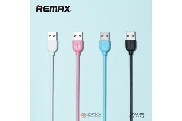 USB кабель Remax RC-031i Suffle (Lightning)