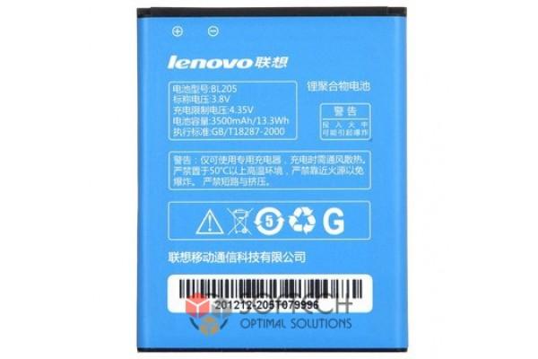 Аккумулятор для смартфона Lenovo P770 / BL205