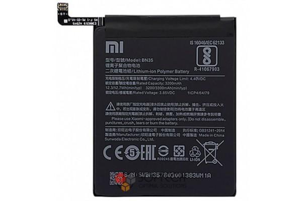 Аккумулятор для смартфона Xiaomi Redmi 5 / BN35