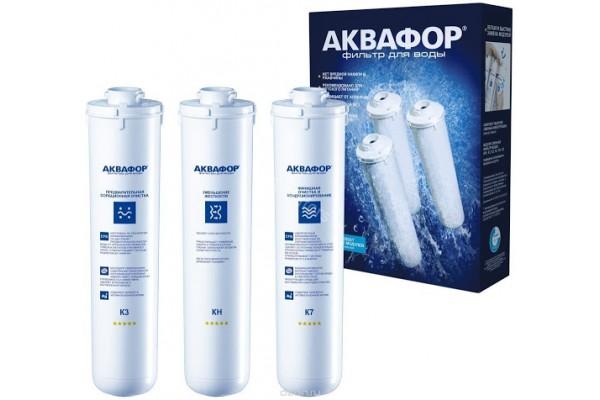 Комплект сменных модулей для Аквафор Кристалл (K5-KH-K7)