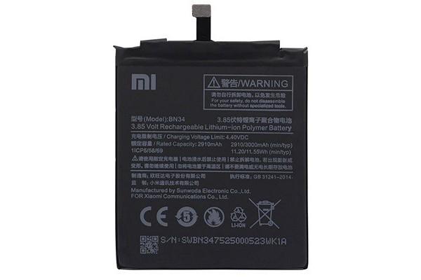 Аккумулятор для смартфона Xiaomi Redmi 5A / BN34