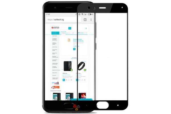 Защитное стекло для Xiaomi Redmi 4x (с рамкой)