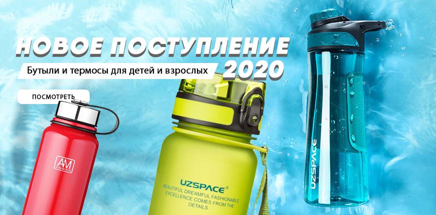 Bottle Banner