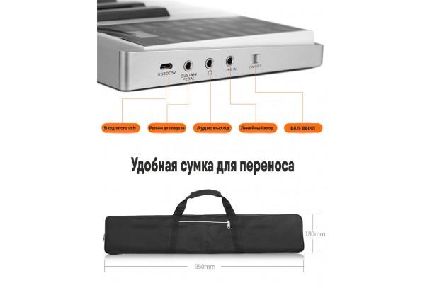 Портативное цифровое пианино