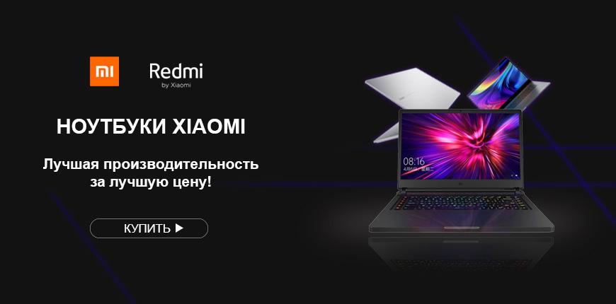 Mi Laptops