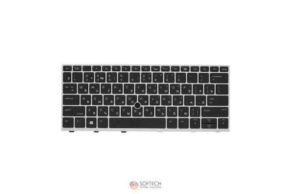 Клавиатура для ноутбука HP EliteBook 830 G6 с подсветкой