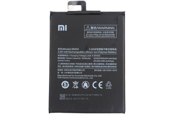 Аккумулятор для смартфона Xiaomi Mi Max 2 / BM50
