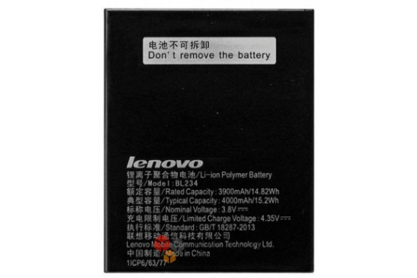 Аккумулятор Lenovo P70 / BL234