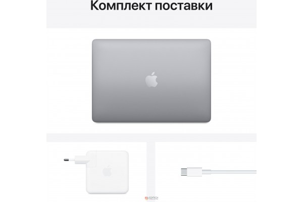 "Ноутбук Apple MacBook Pro 13.3"" 2020 Apple M1 (8+256GB SSD)"