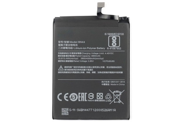 Аккумулятор для смартфона Xiaomi Redmi 5 Plus / BN44
