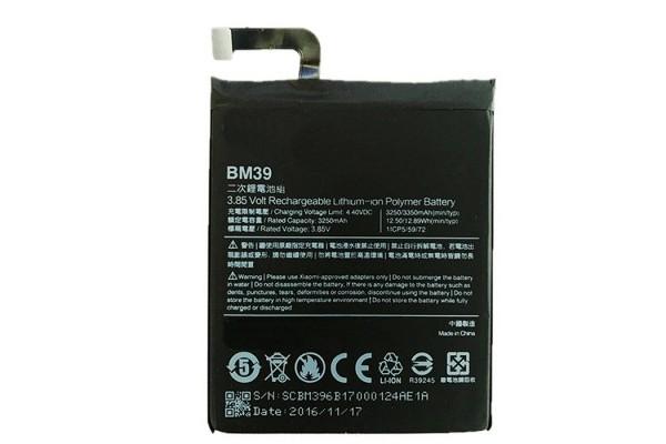 Аккумулятор для смартфона Xiaomi Xiaomi Mi6 / BM39