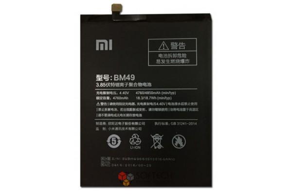 Аккумулятор Xiaomi Mi Max / BM49