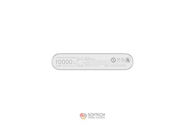 Внешний аккумулятор Mi 18W Fast Charge Power Bank 3 10000 mAh