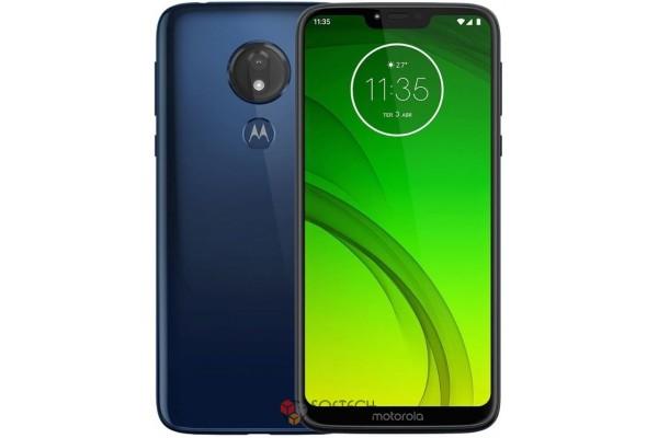 Смартфон Motorola Moto G7 Power (4+64) EU