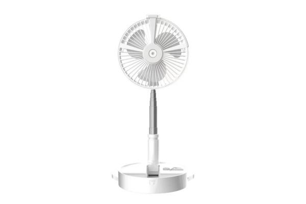 Раскладной беспроводной вентилятор