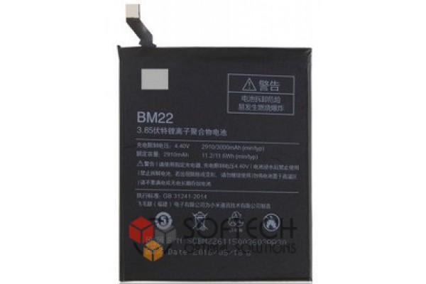 Аккумулятор Xiaomi Mi5 / BM22