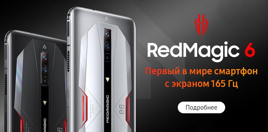 RedMagic 6