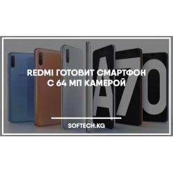Redmi готовит смартфон с 64 Мп камерой