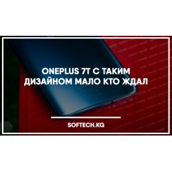 OnePlus 7T с таким дизайном мало кто ждал