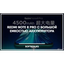 Redmi Note 8 Pro с большой емкостью аккумулятора
