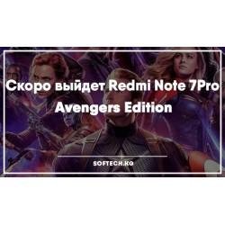 Realme 3 Pro, как и Note 7 Pro, выйдет в супергеройской версии