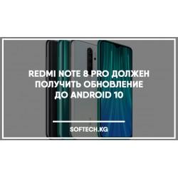 Redmi Note 8 Pro должен получить обновление до Android 10