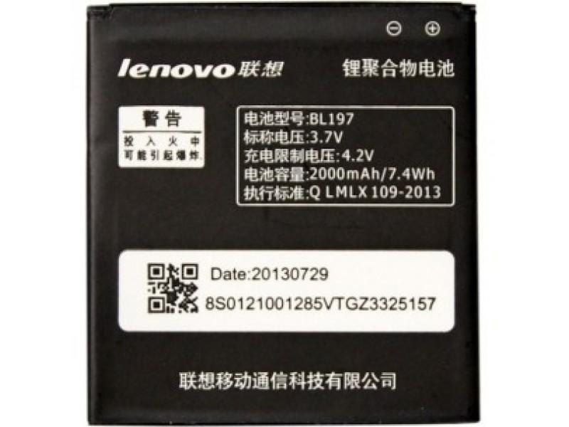 Аккумулятор Lenovo A800 IdeaPhone / BL197
