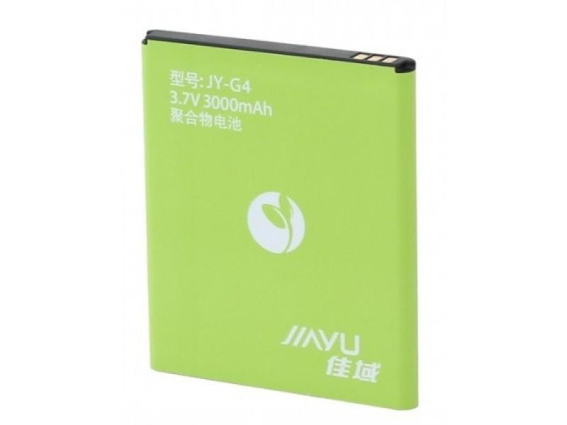 Аккумулятор для смартфона Jiayu G4