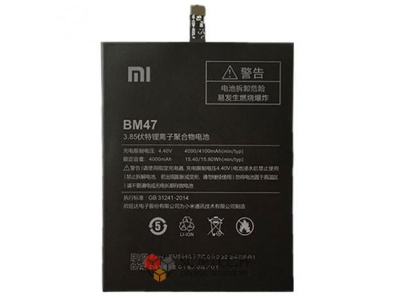 Аккумулятор для смартфона Xiaomi Redmi 3 BM47