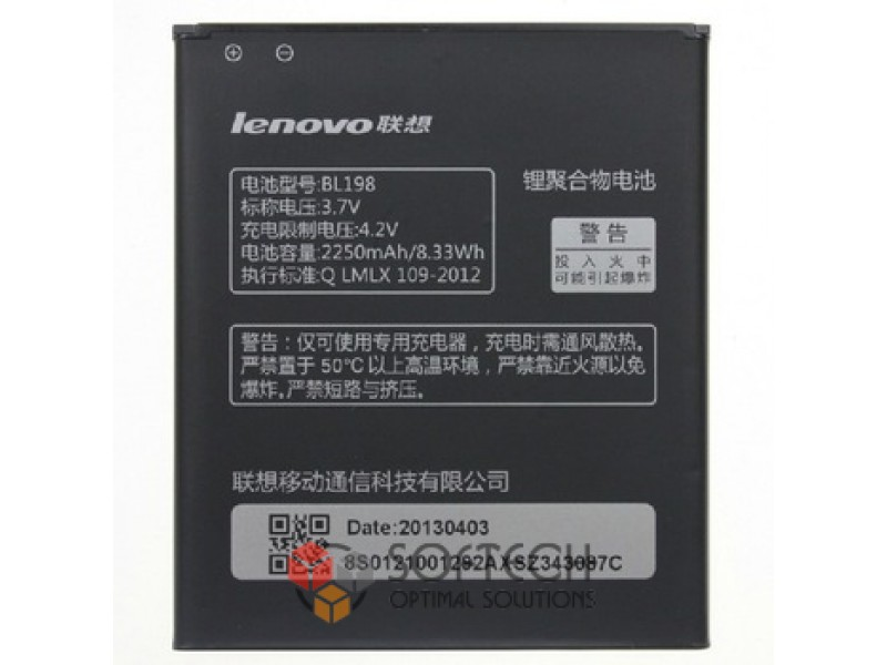 Аккумулятор Lenovo K860i IdeaPhone / BL198