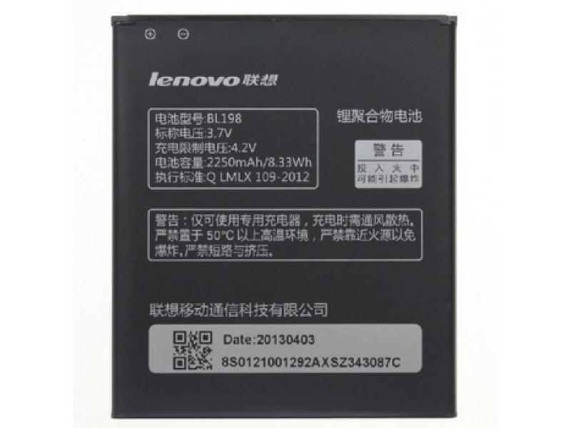 Аккумулятор Lenovo K860i IdeaPhone / BL198