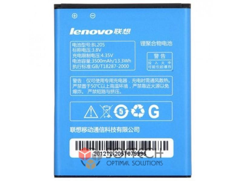 Аккумулятор для смартфона Lenovo P770 BL205