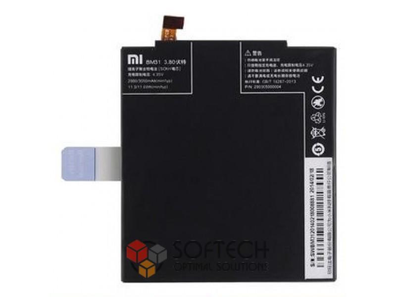 Аккумулятор Xiaomi Mi3 / BM31