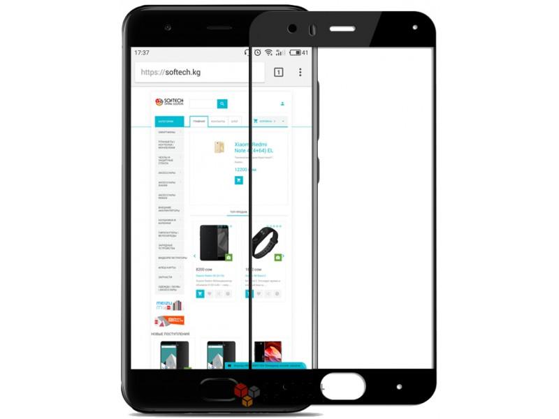 Защитное стекло для Xiaomi Redmi Note 5A Prime (с рамкой)