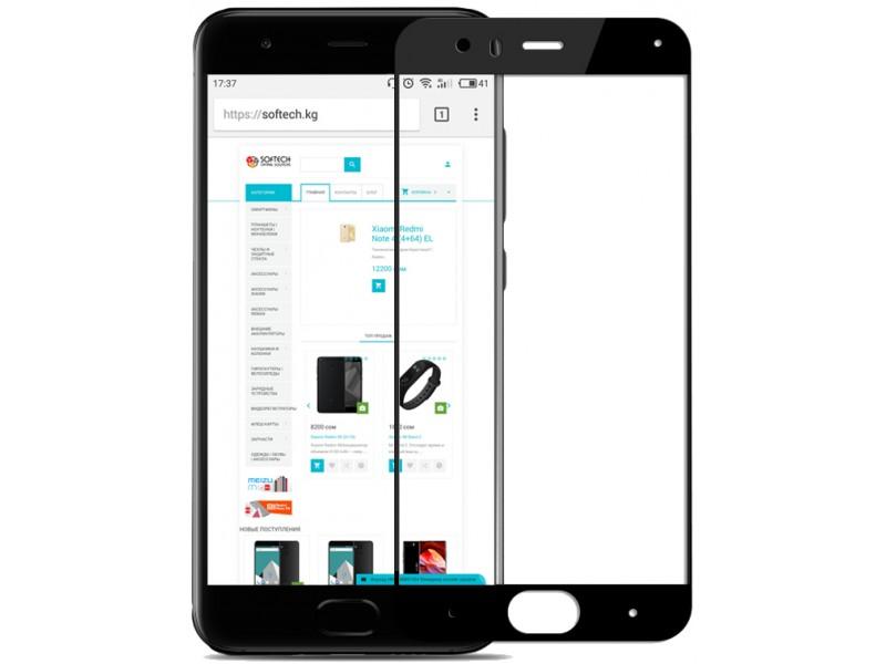 Защитное стекло для Xiaomi Redmi Note 4 (с рамкой)