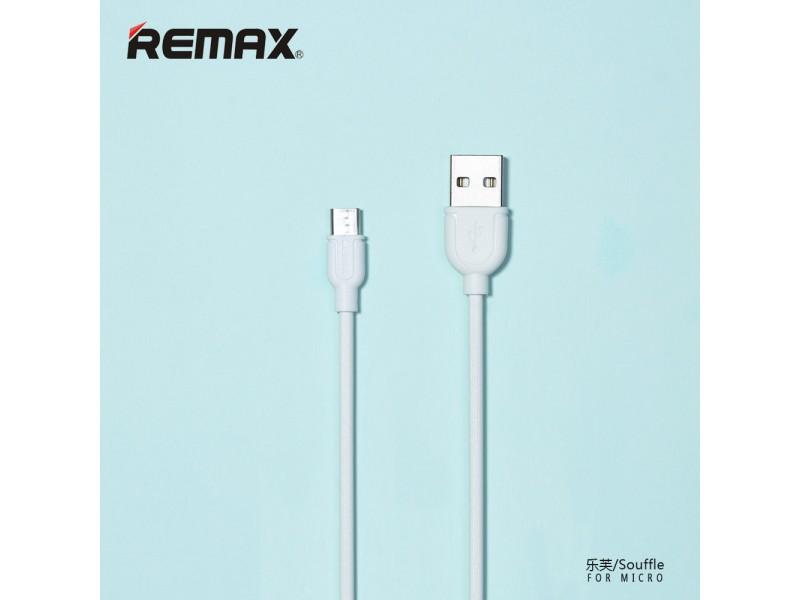 USB кабель Remax RC-031m Suffle (microUSB)