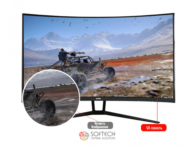"Игровой монитор ForGame SP32QC 32"" (144Hz, 2K)"