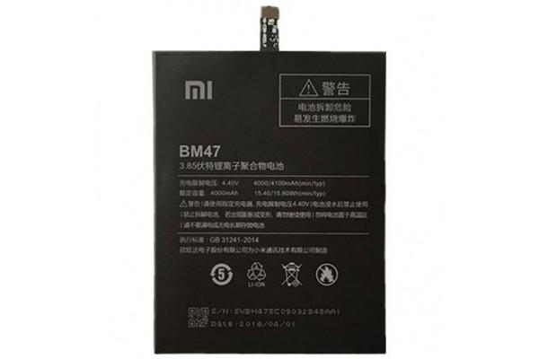 Аккумулятор для смартфона Xiaomi Redmi 3 / BM47