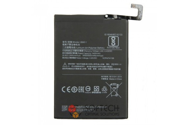 Аккумулятор для смартфона Xiaomi Mi Max 3 / BM51