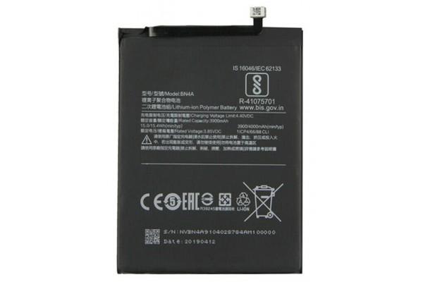 Аккумулятор для Xiaomi Redmi note 7 BN4A