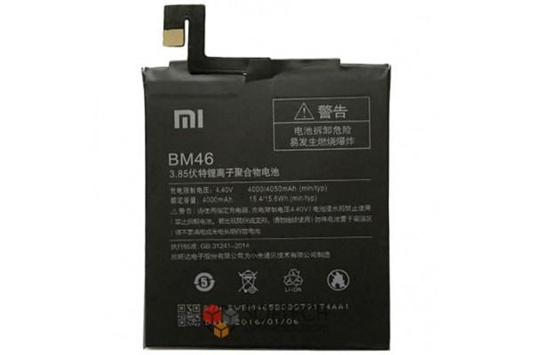 Аккумулятор для смартфона Xiaomi Redmi Note 3 / BM46